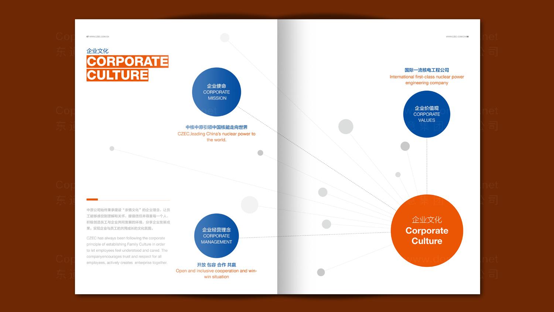 视觉传达中核中原公司宣传册、中、英文应用场景_1