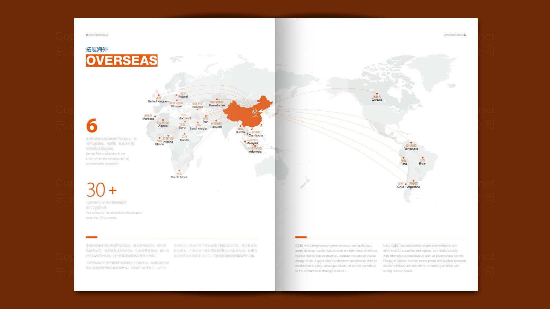 视觉传达中核中原公司宣传册、中、英文应用场景_4