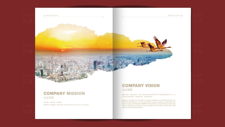 视觉传达北方地产企业宣传册应用场景_8