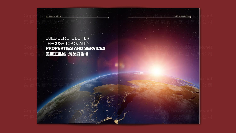 银行金融视觉传达北方地产企业宣传册
