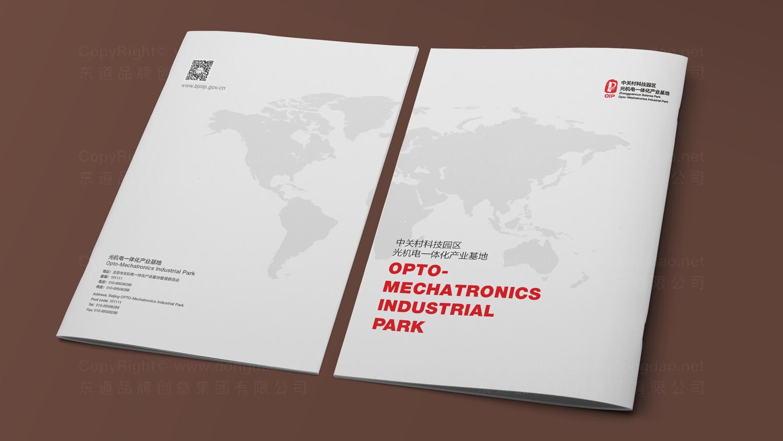 视觉传达案例光机电画册设计