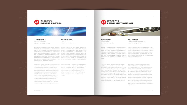 视觉传达光机电画册设计应用场景_6