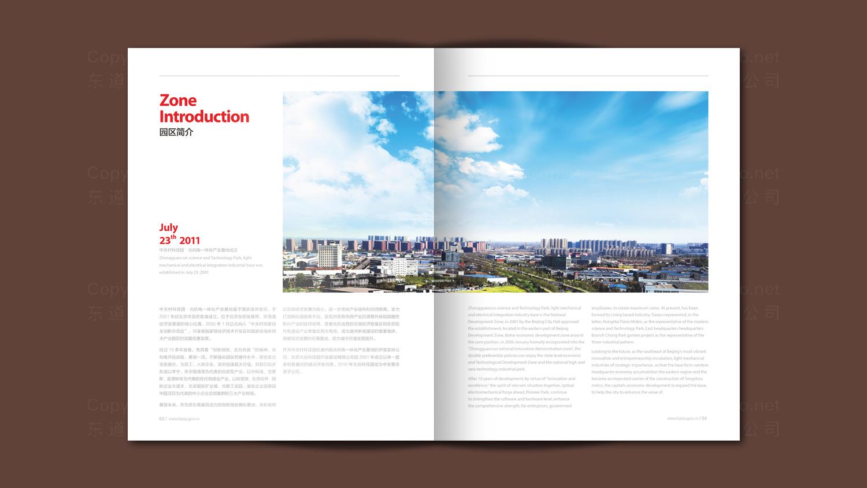 视觉传达光机电画册设计应用场景