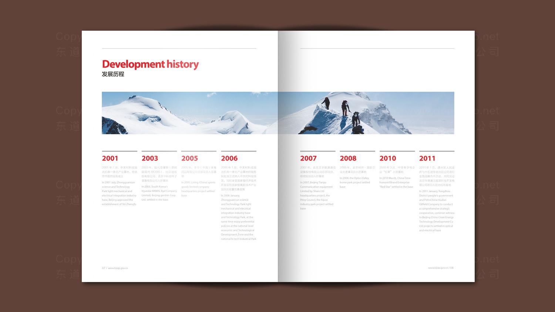视觉传达光机电画册设计应用场景_2