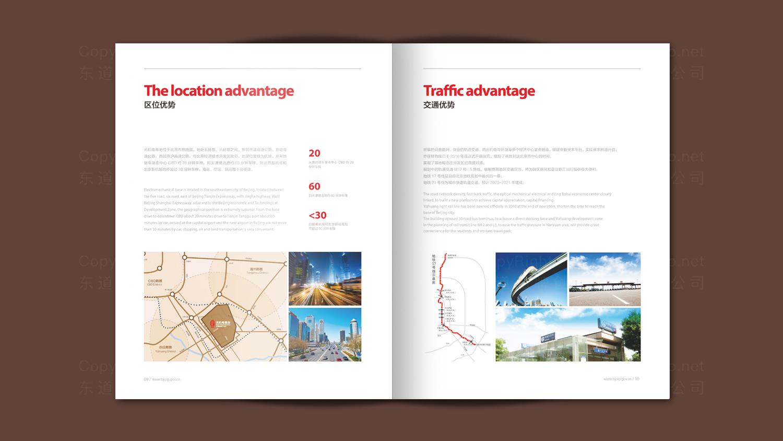视觉传达光机电画册设计应用场景_3