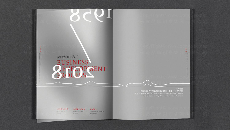 视觉传达广西汽车60周年纪念册应用场景_6