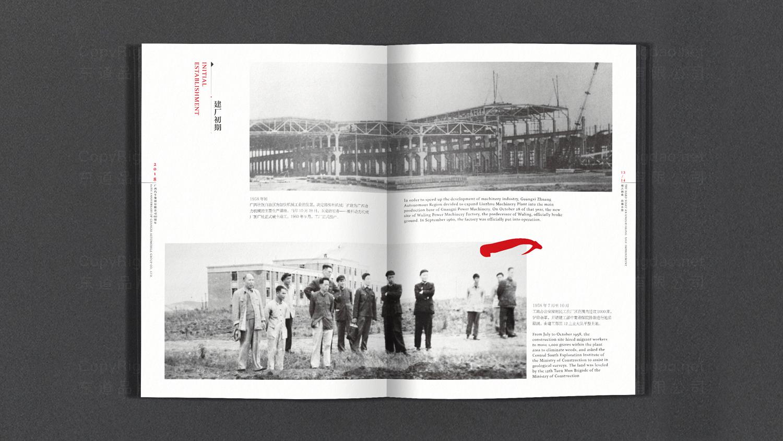 视觉传达广西汽车60周年纪念册应用场景_8