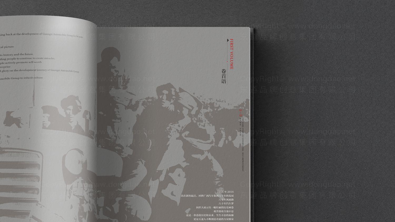 视觉传达广西汽车60周年纪念册应用场景_9