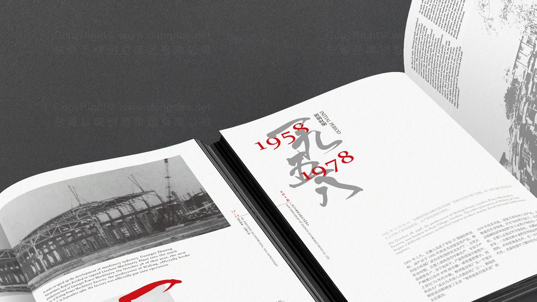 视觉传达广西汽车60周年纪念册应用场景_12