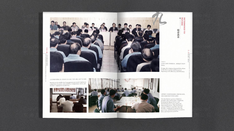 视觉传达广西汽车60周年纪念册应用场景_15