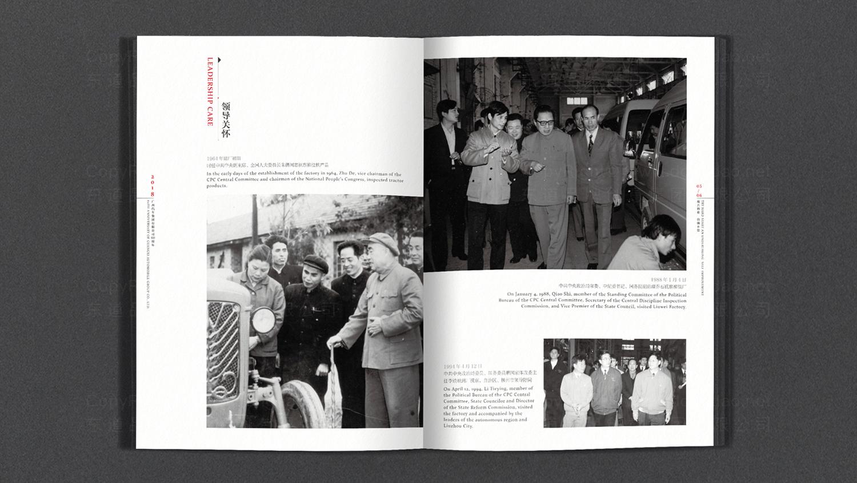 视觉传达广西汽车60周年纪念册应用场景_3