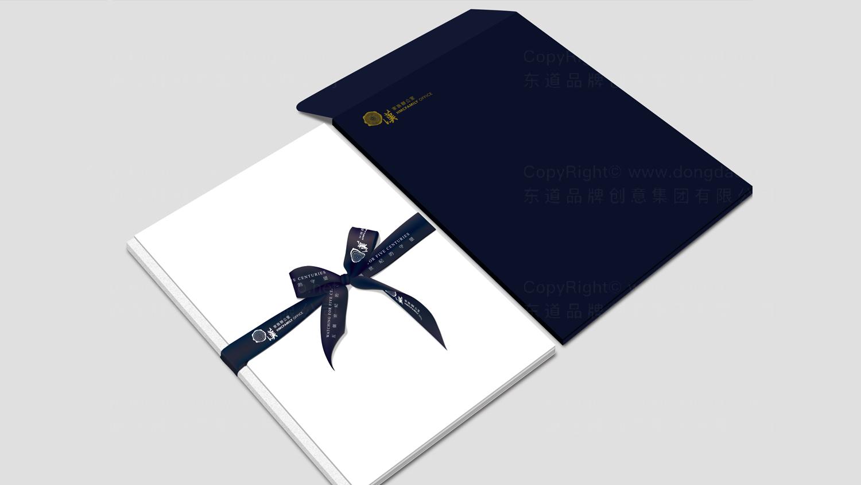 视觉传达案例汉家族画册设计