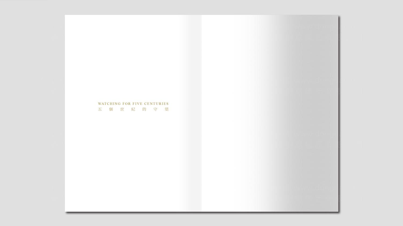 法律咨询视觉传达汉家族画册设计