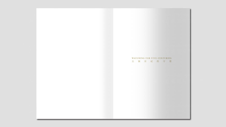 视觉传达汉家族画册设计应用