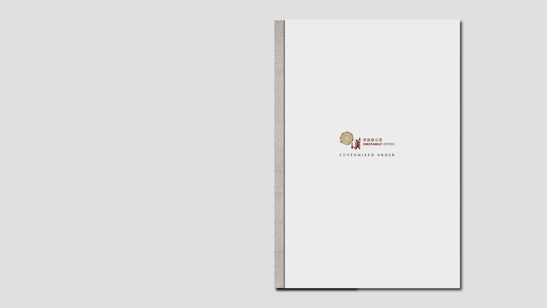 视觉传达汉家族画册设计应用场景