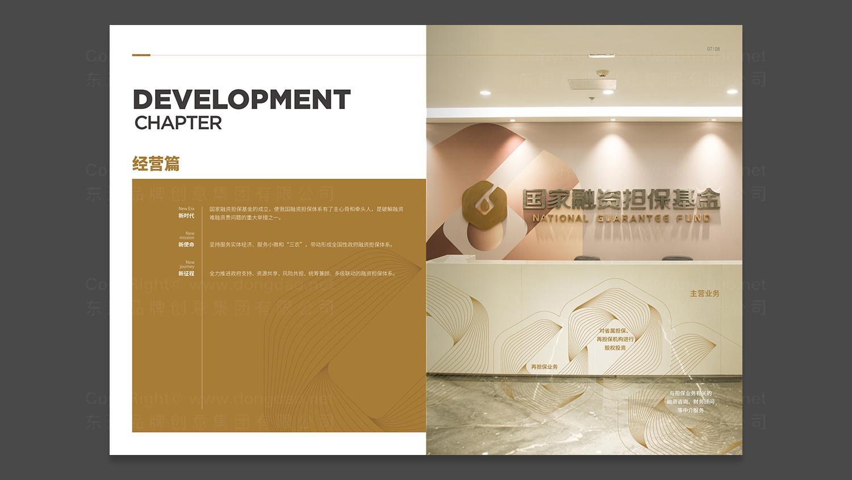 视觉传达国家融资担保画册设计应用场景_2