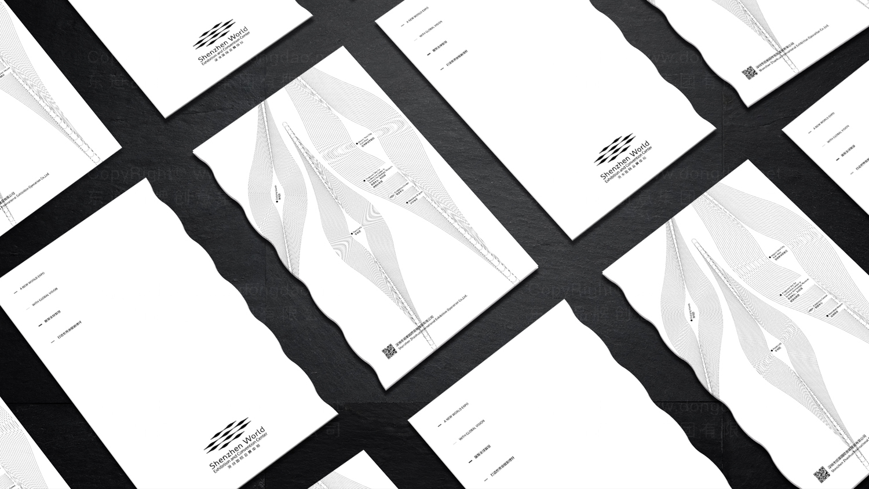 深圳国际会展中心画册设计应用场景