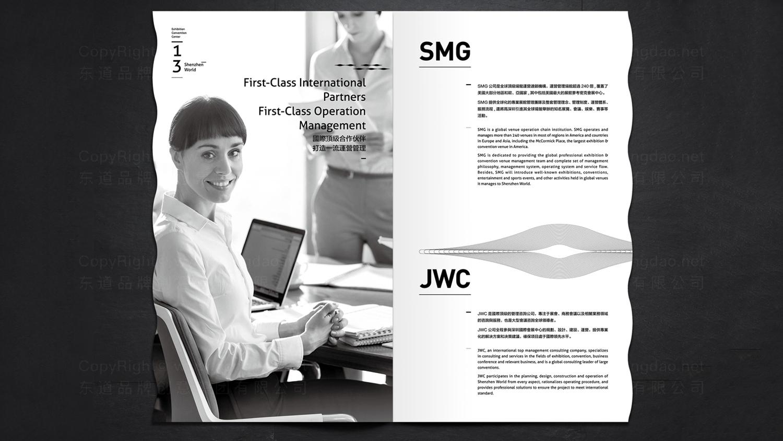 深圳国际会展中心画册设计应用场景_3