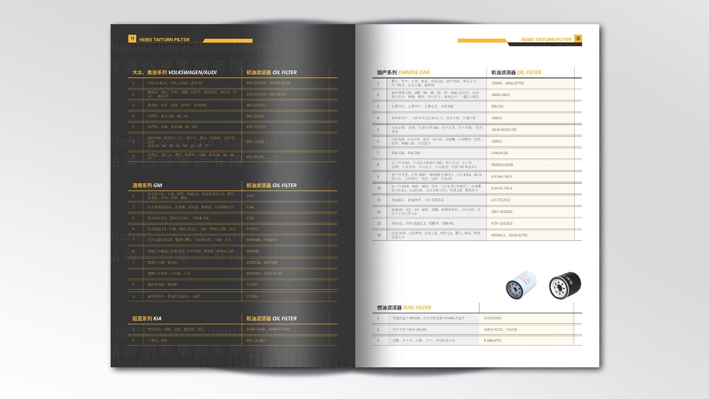 视觉传达钛通科技画册设计应用场景_8
