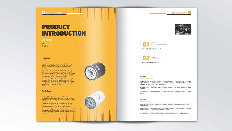 视觉传达钛通科技画册设计应用场景_3