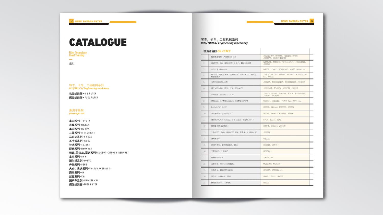 视觉传达钛通科技画册设计应用场景_5