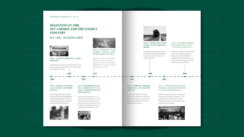 视觉传达伊泰集团集团宣传册应用场景