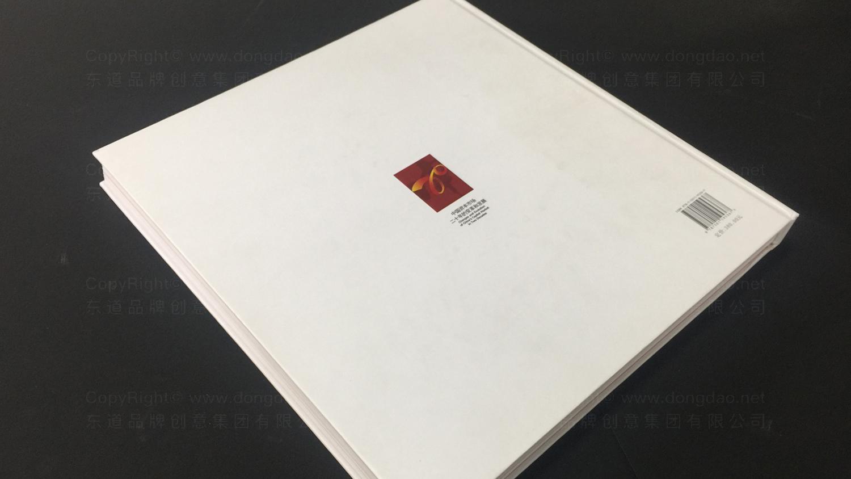 视觉传达中国资本市场二十周年中国资本市场20周年画册应用场景