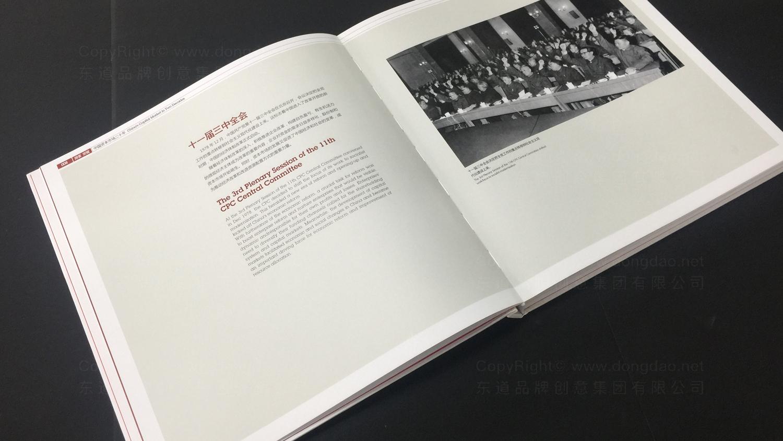 视觉传达中国资本市场二十周年中国资本市场20周年画册应用场景_1