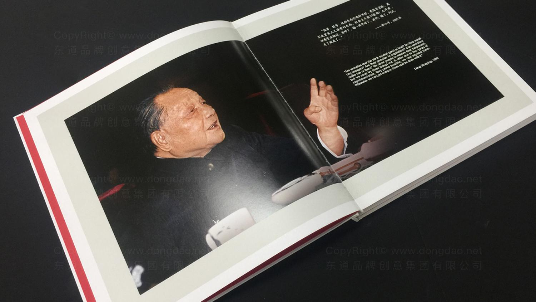 视觉传达中国资本市场二十周年中国资本市场20周年画册应用场景_3