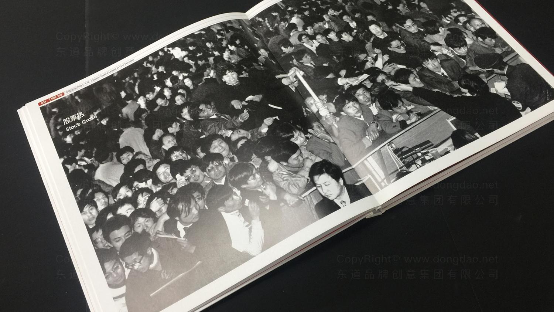 视觉传达中国资本市场二十周年中国资本市场20周年画册应用场景_5