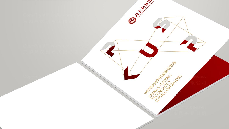 地产建筑视觉传达北大科技园画册设计
