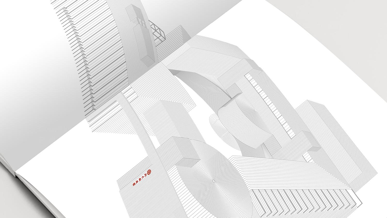 视觉传达北大科技园画册设计应用场景_2