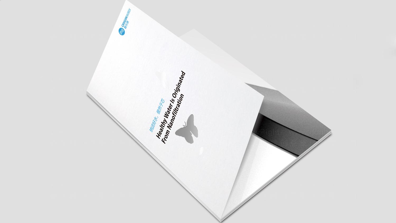 工业制造视觉传达碧水源画册设计