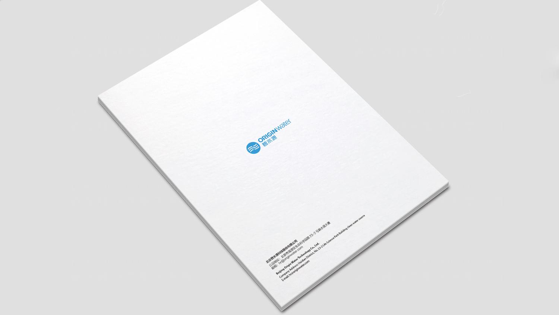 视觉传达碧水源画册设计应用场景
