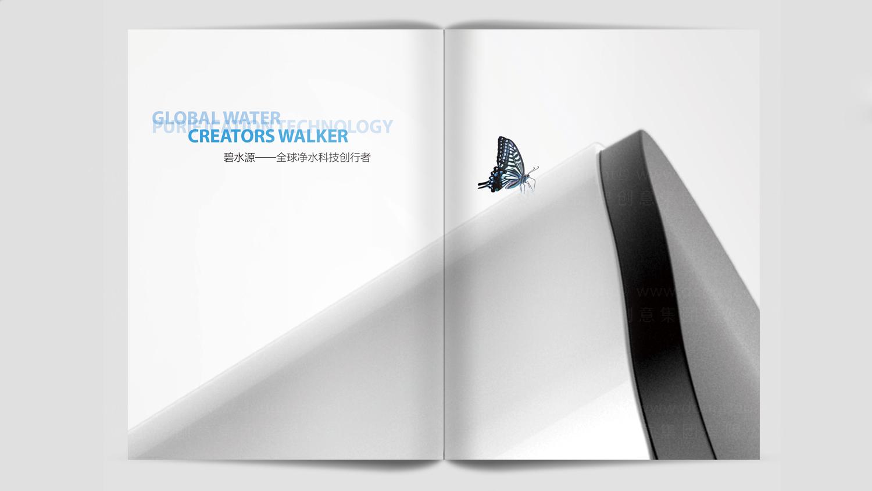 视觉传达碧水源画册设计应用场景_4