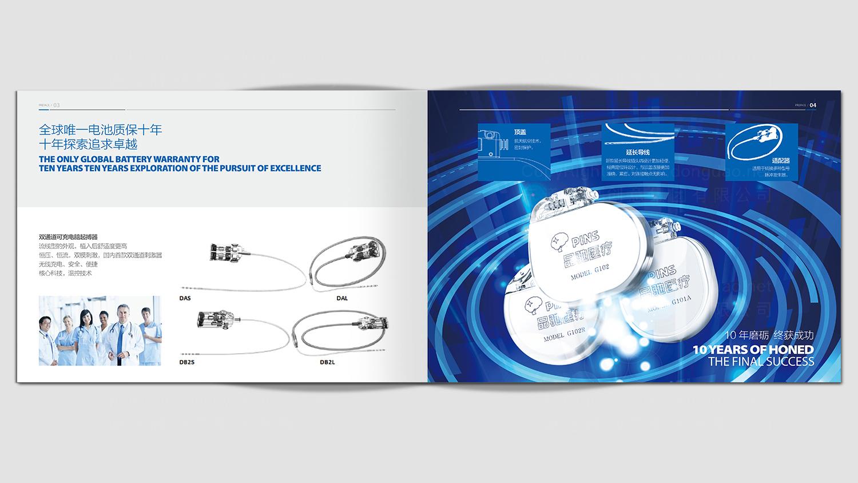 视觉传达品驰医疗画册设计应用场景