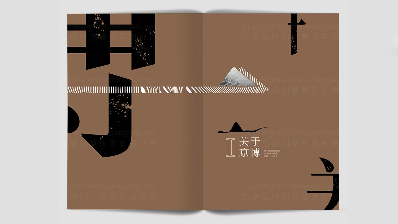 视觉传达山东京博画册设计应用