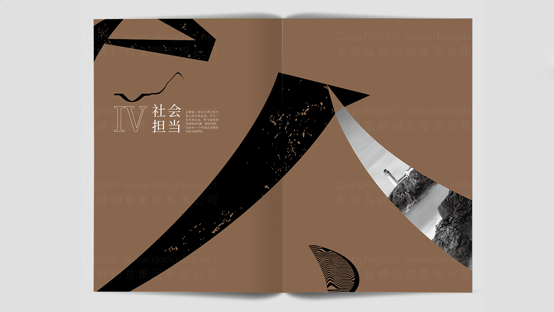 视觉传达山东京博画册设计应用场景_5