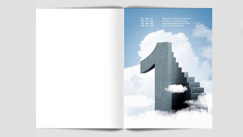 地产建筑视觉传达兴中海画册设计