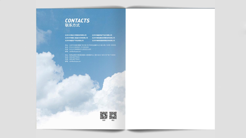 视觉传达兴中海画册设计应用场景_5