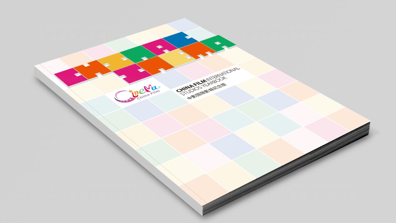 视觉传达案例中影国际影城画册设计