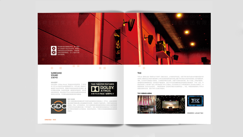视觉传达中影国际影城画册设计应用场景_6