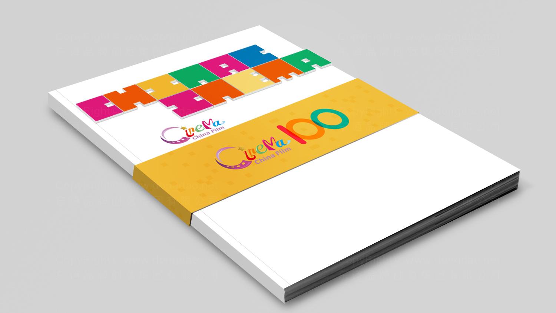 文体娱媒视觉传达中影国际影城画册设计