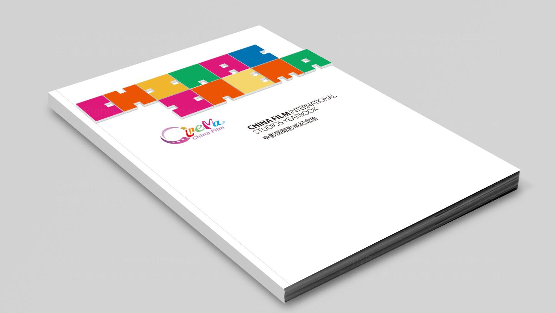 视觉传达中影国际影城画册设计应用