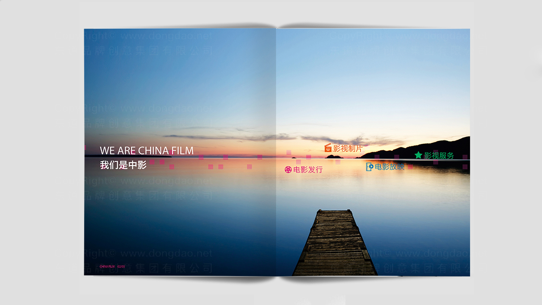 视觉传达中影国际影城画册设计应用场景