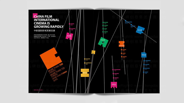 视觉传达中影国际影城画册设计应用场景_2
