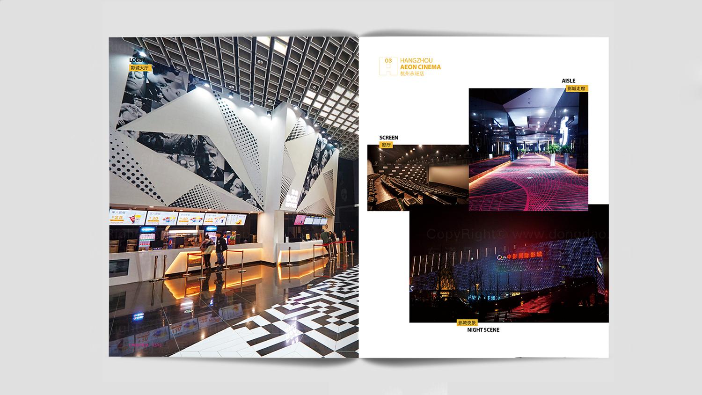 视觉传达中影国际影城画册设计应用场景_4