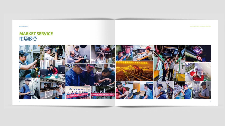 视觉传达纵横机电企业宣传册应用场景_6