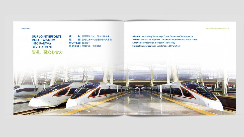视觉传达纵横机电企业宣传册应用场景_1
