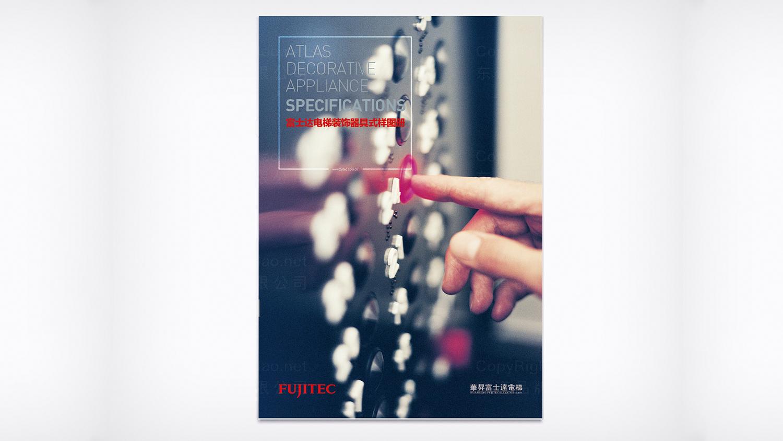 视觉传达案例富士达电梯画册设计